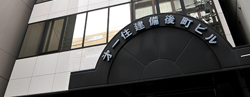 第一住建グループの売買仲介事業部拠点の本社