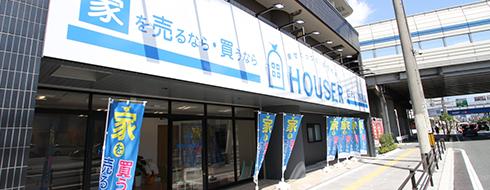 第一住建グループの売買仲介事業部拠点のハウザー豊中店